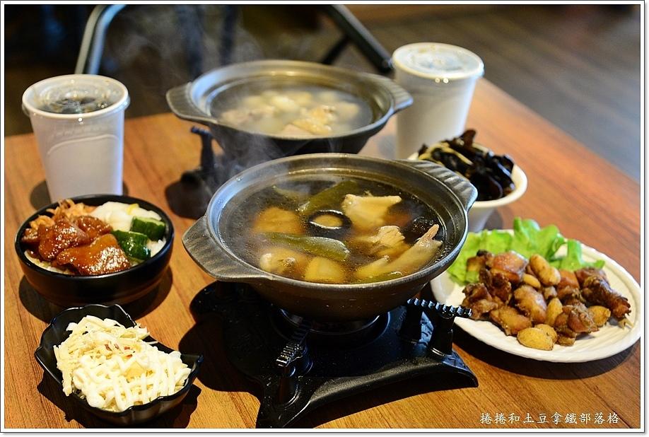御膳房土雞鍋-4