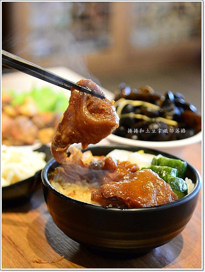 御膳房土雞鍋-12