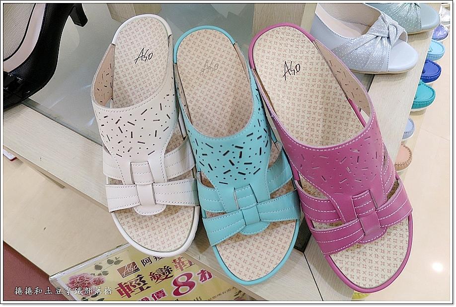 阿瘦涼鞋-6