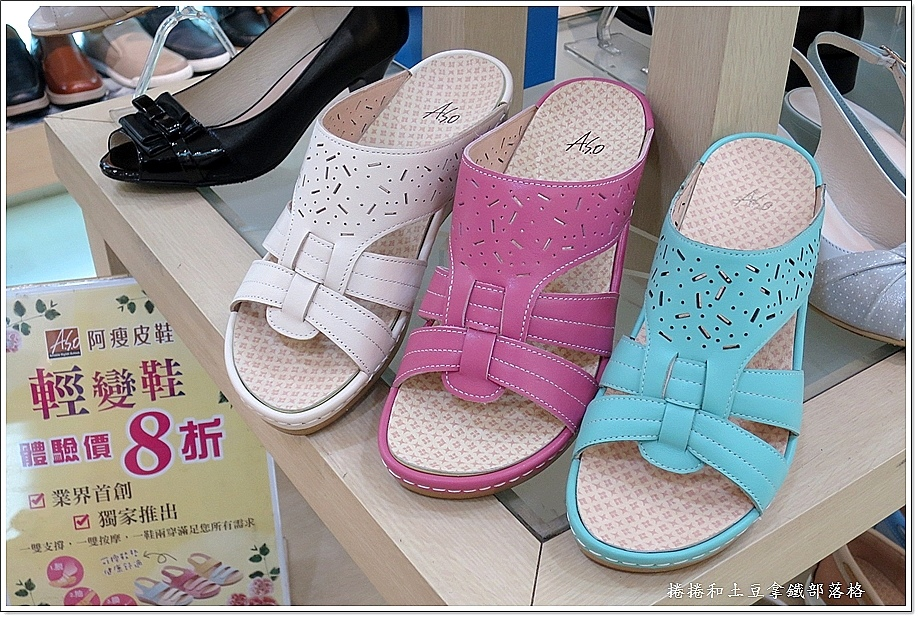阿瘦涼鞋-7