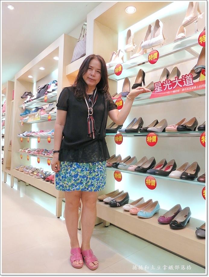 阿瘦涼鞋-13