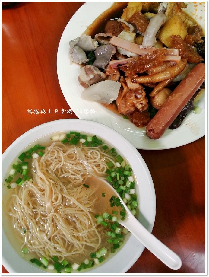 梁慶記竹昇麵09.jpg