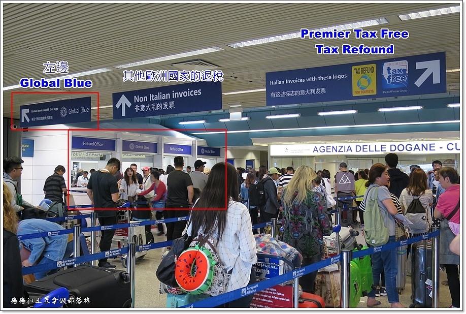 義大利機場退稅-1