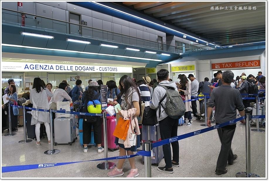 義大利機場退稅-3