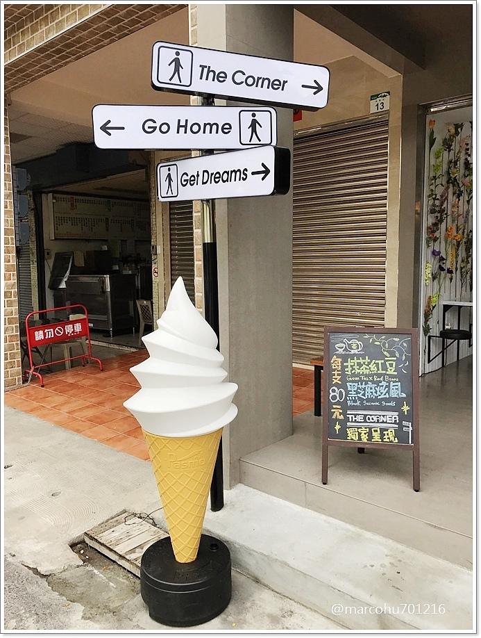 美式手作霜淇淋-3