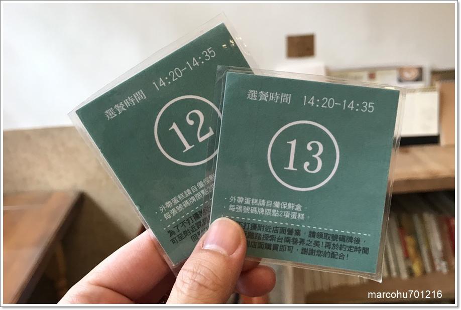 台南海丘-5