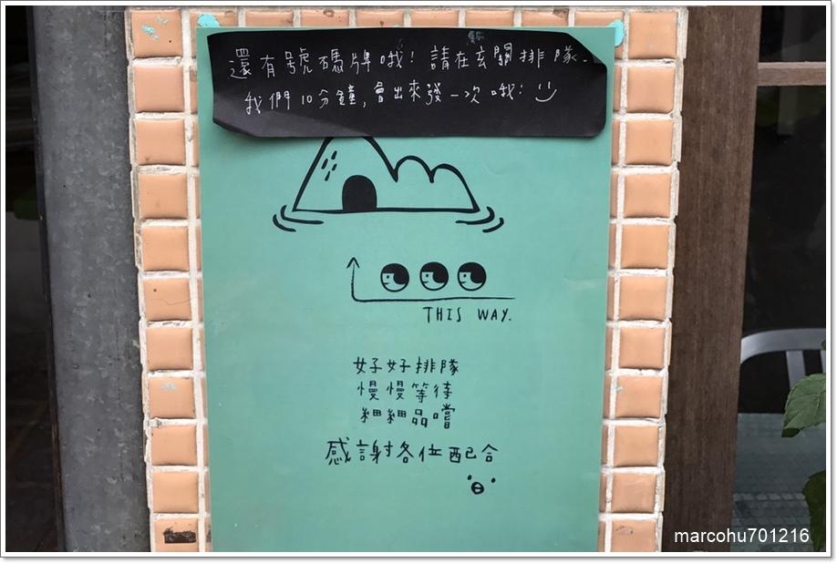 台南海丘-4