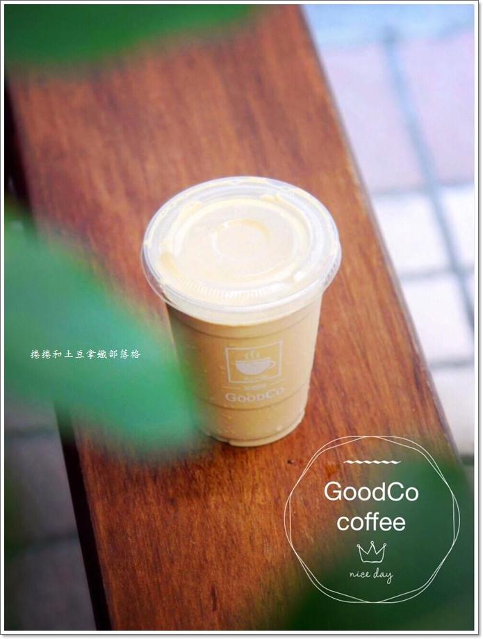 谷咖啡-1