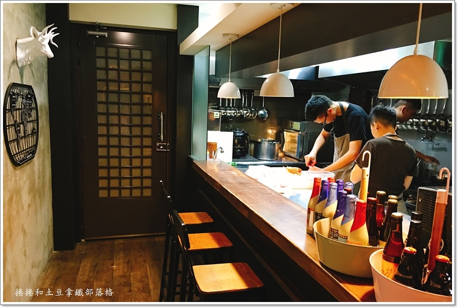 沐Dining fusion 12