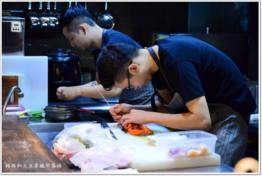 沐Dining fusion 24