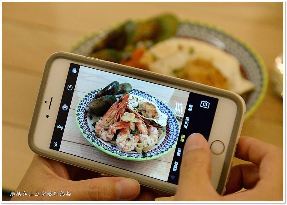 沐Dining fusion 25