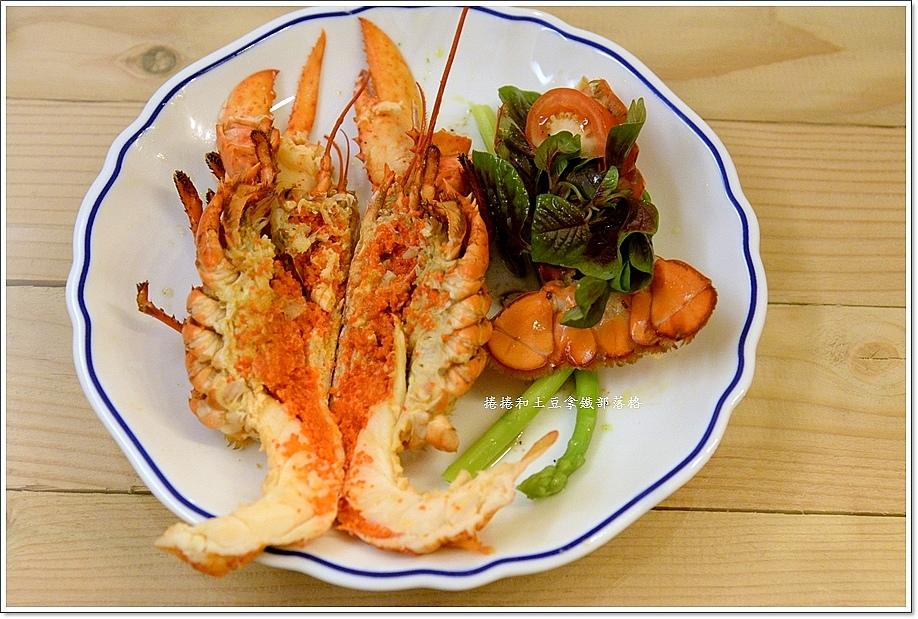 沐Dining fusion 27