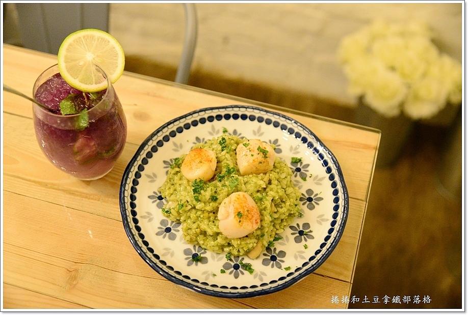 沐Dining fusion 28