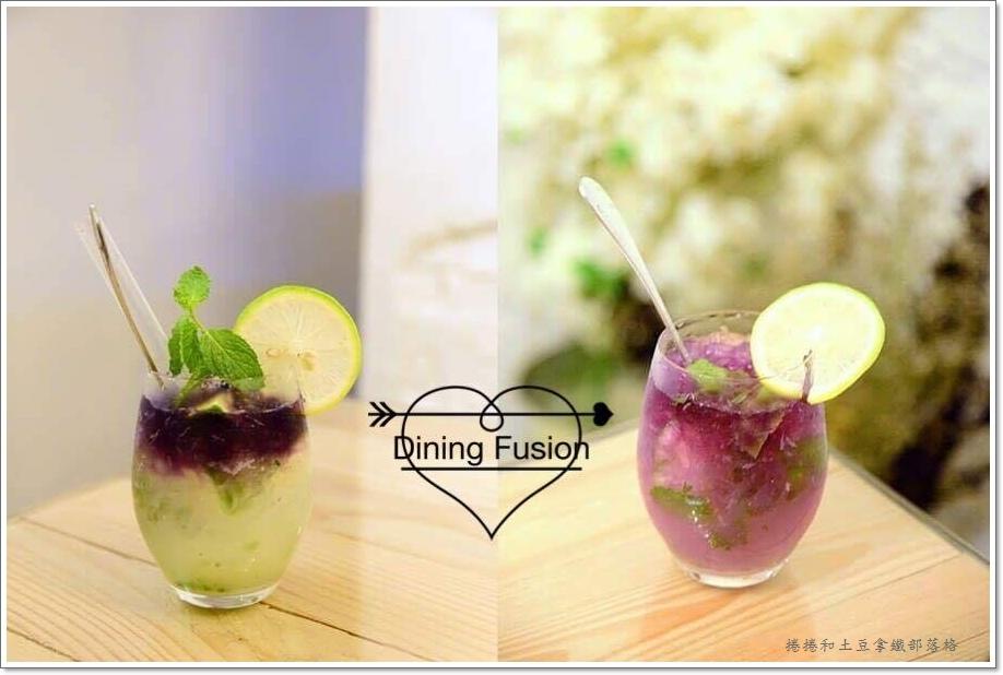 沐Dining fusion 33