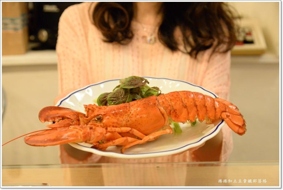 沐Dining fusion 32