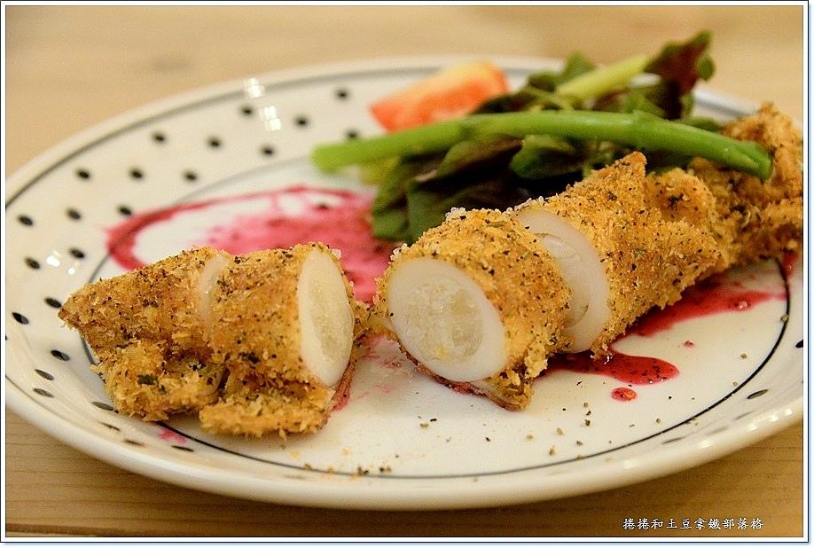沐Dining fusion 36