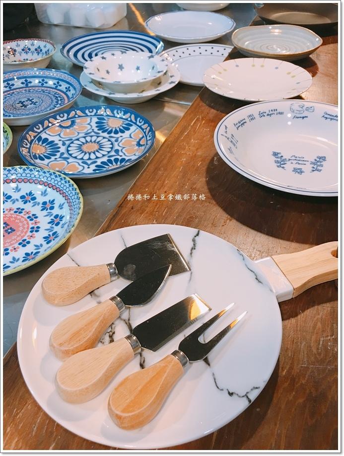 沐Dining fusion 46