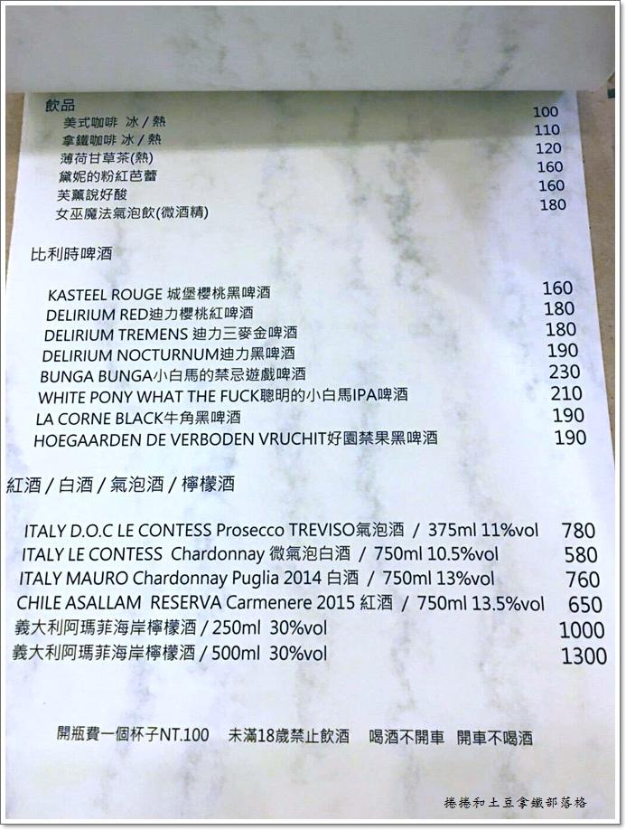 沐Dining fusion 50