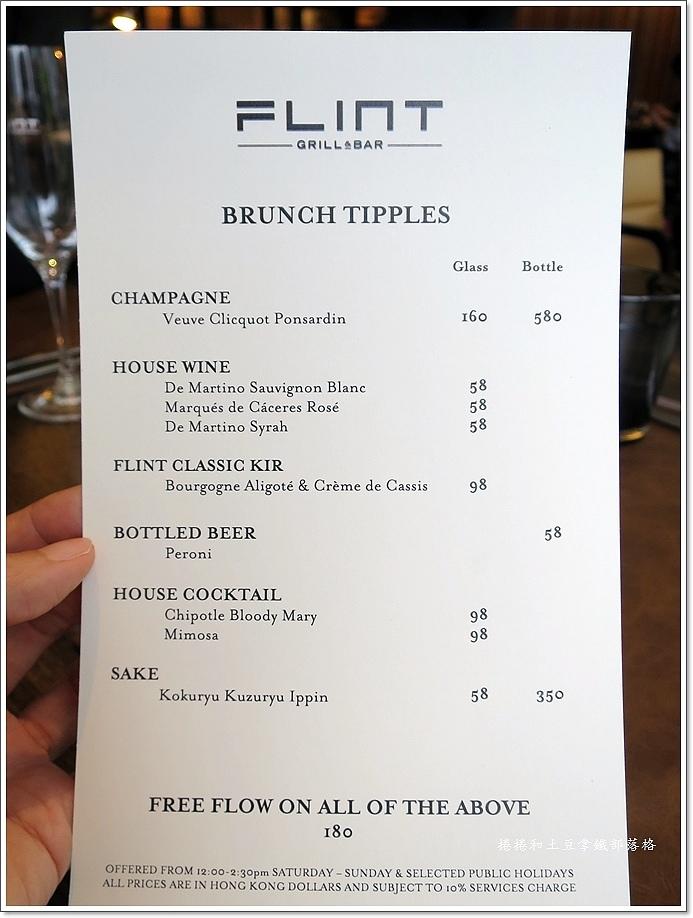 萬豪Flint Grill & Bar 08