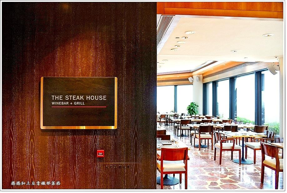 洲際酒店-牛排館 (1)