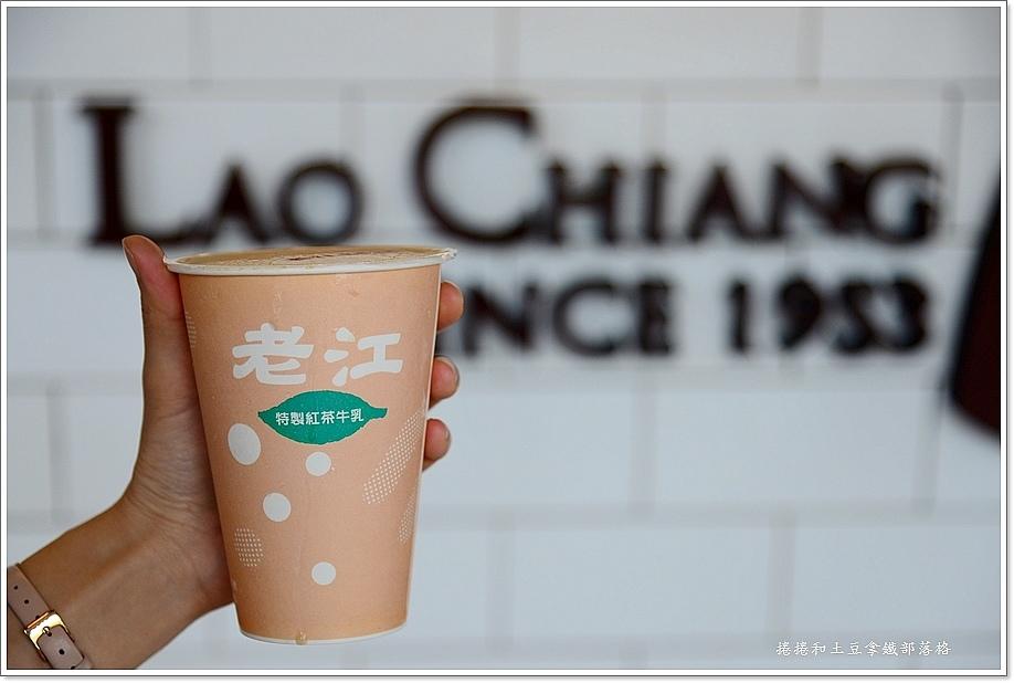 老江紅茶成功店-10