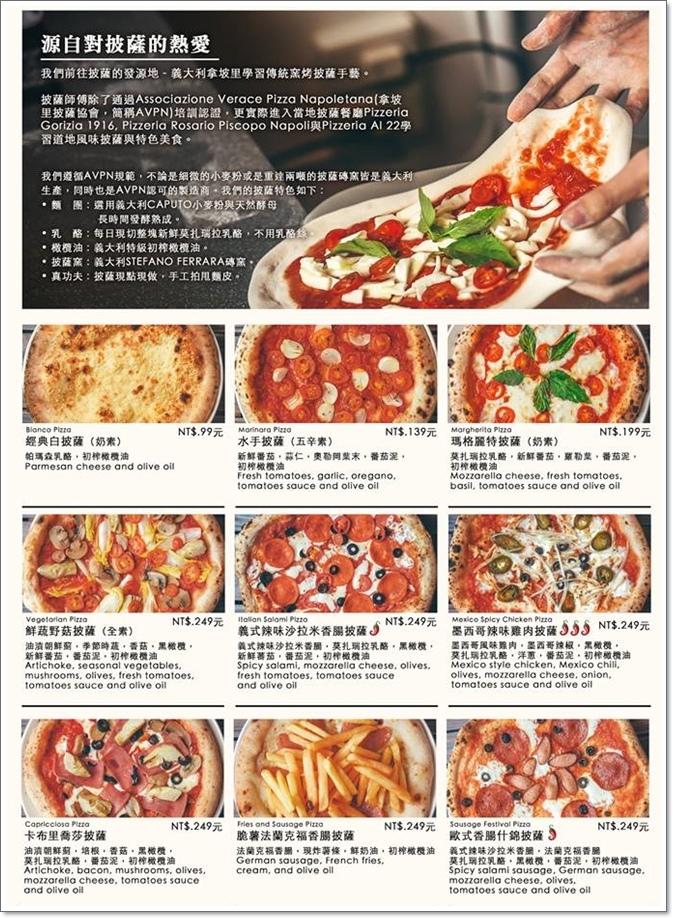 老派披薩13.jpg