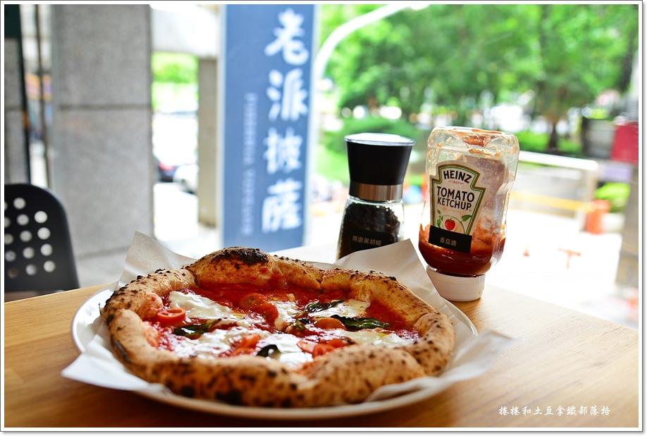 老派披薩19.JPG
