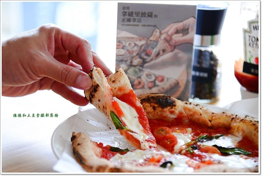 老派披薩21.JPG