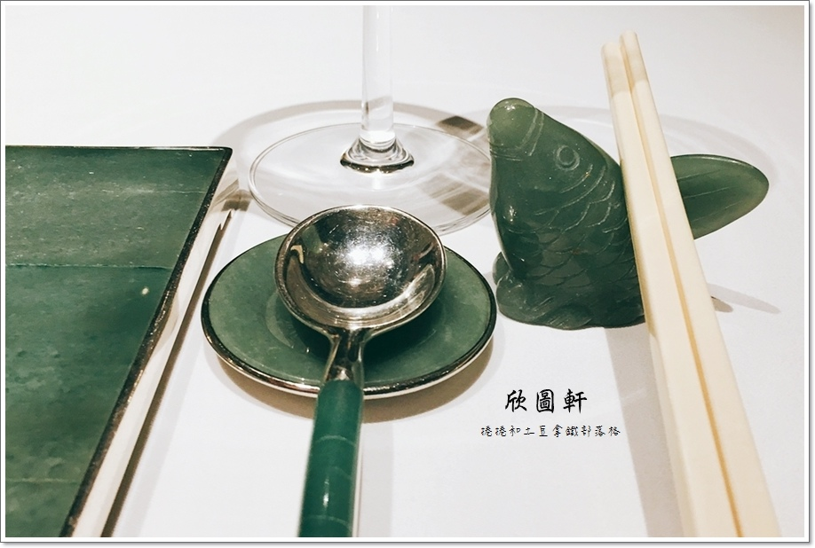 香港洲際欣圖軒31