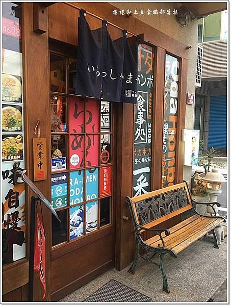 南州小田本舖拉麵02.JPG