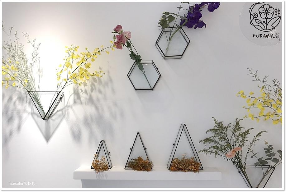 花和食-2