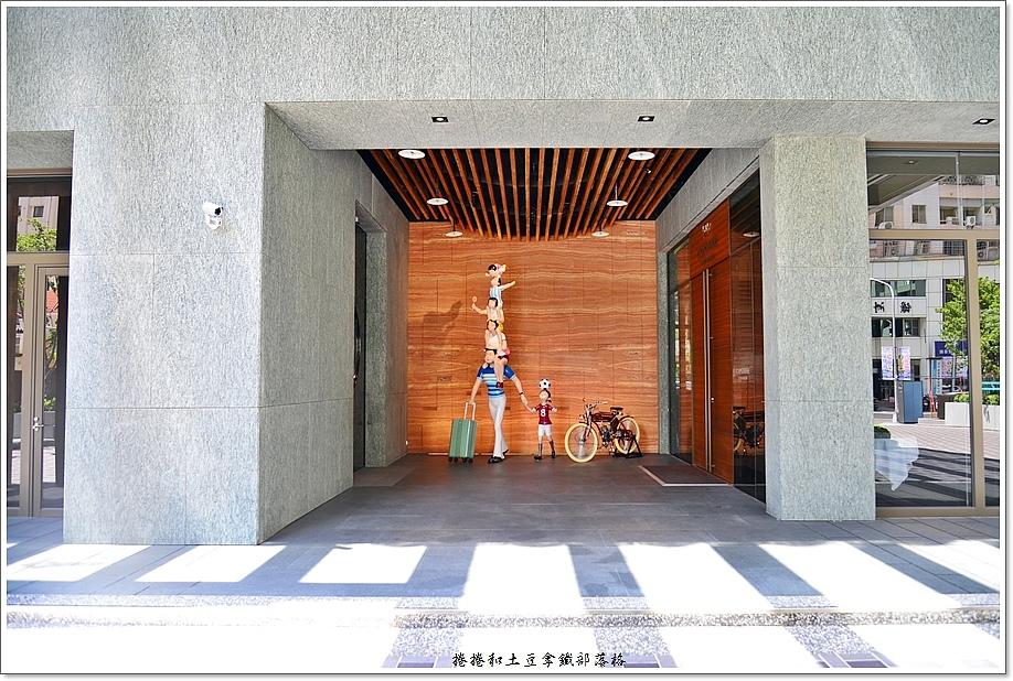 水京棧國際酒店39