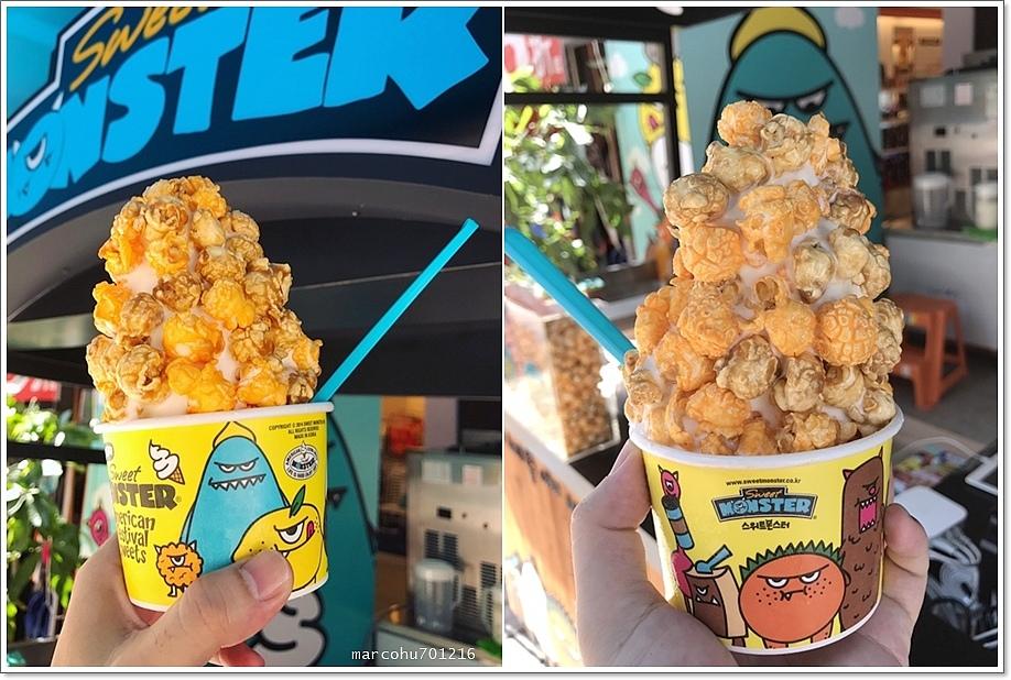 台南友愛基地怪獸爆米花冰淇淋