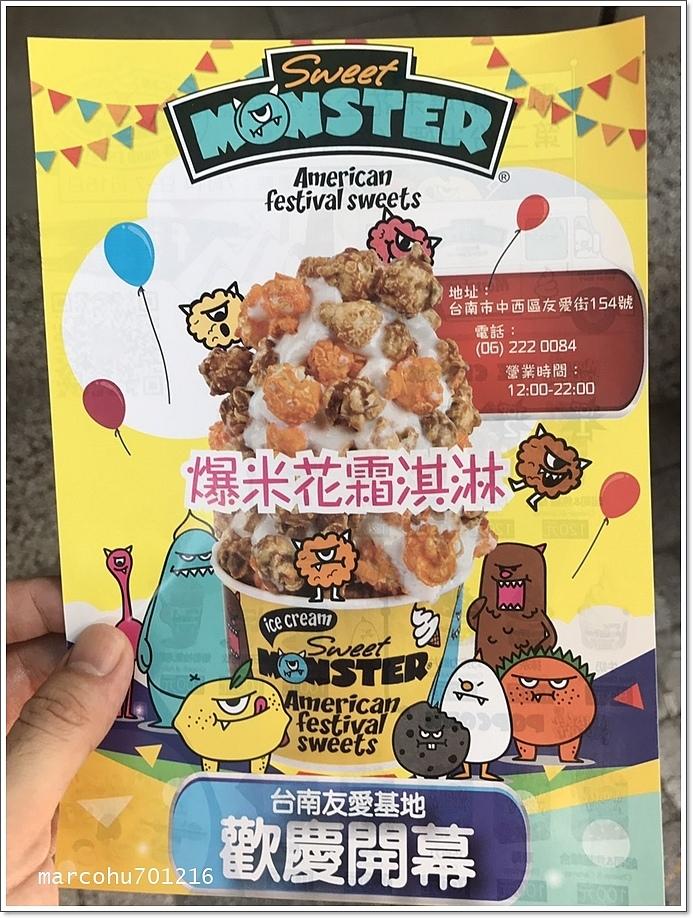 台南友愛基地怪獸爆米花冰淇淋-2