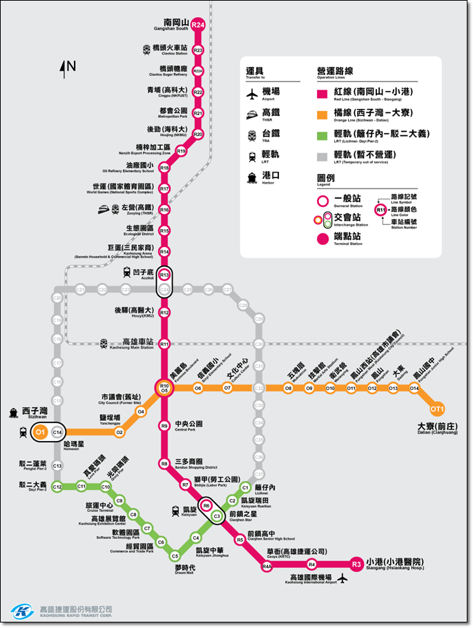 高雄捷運guide_routemap