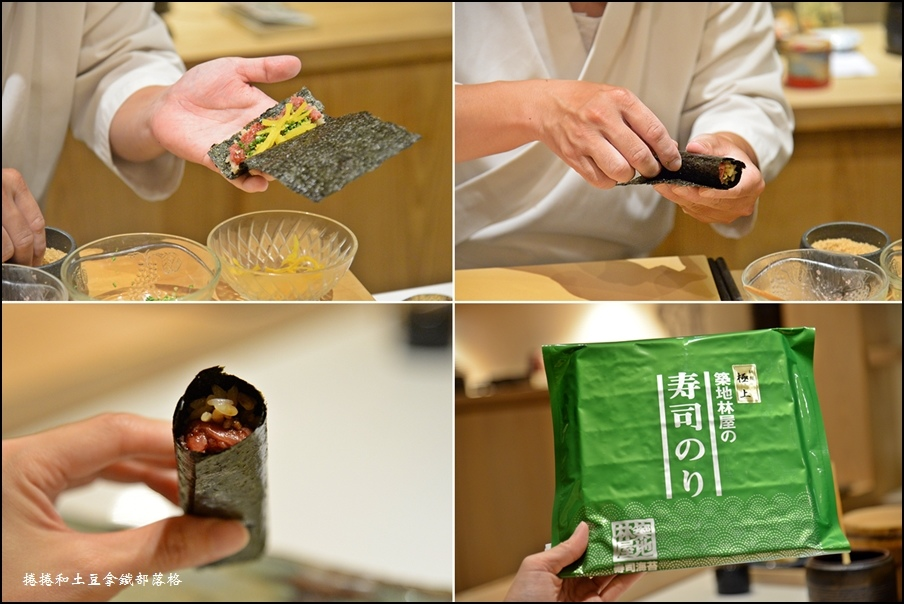 織壽司20