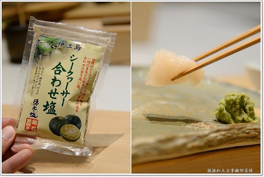 織壽司晚餐-3