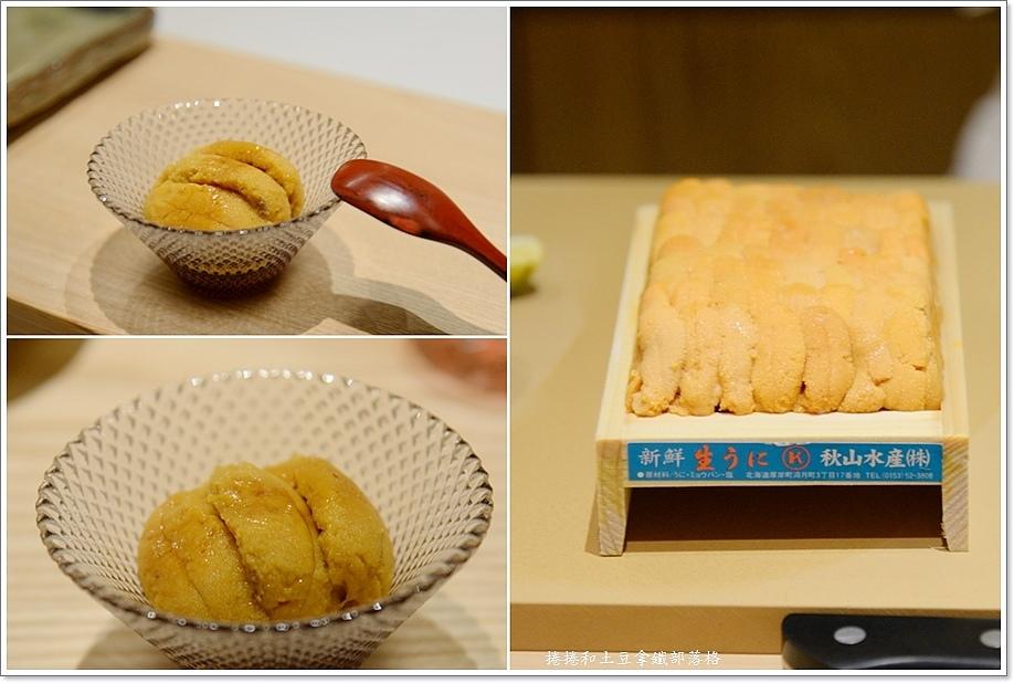 織壽司晚餐-12