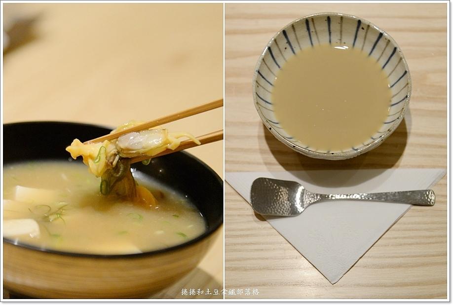 織壽司晚餐-16