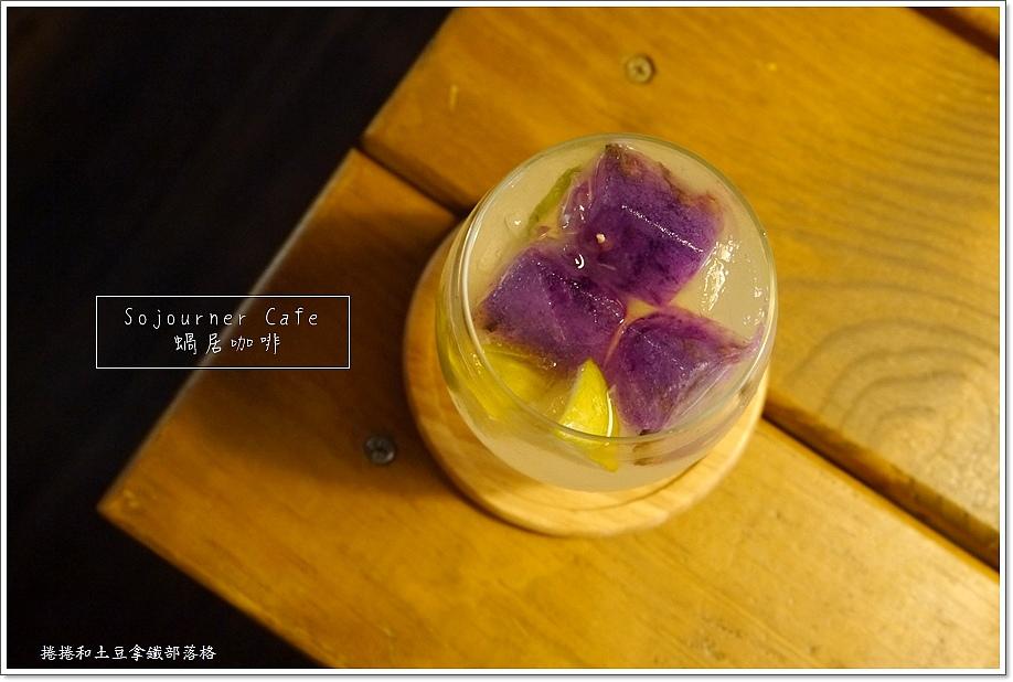 蝸居咖啡-15.JPG