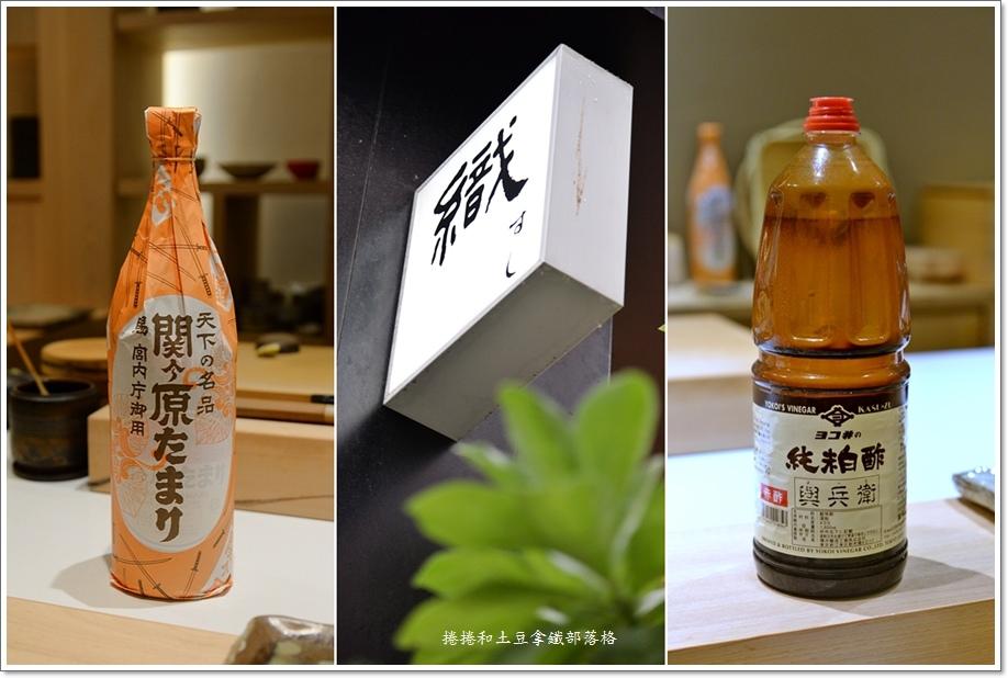 織壽司晚餐-20