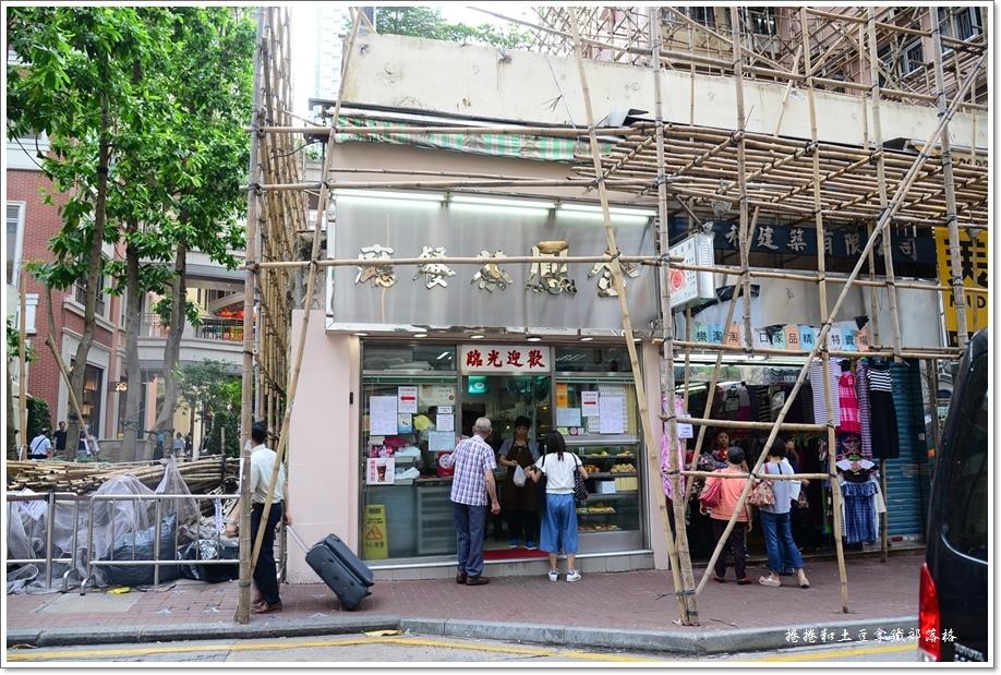 金鳳茶餐廳01.JPG