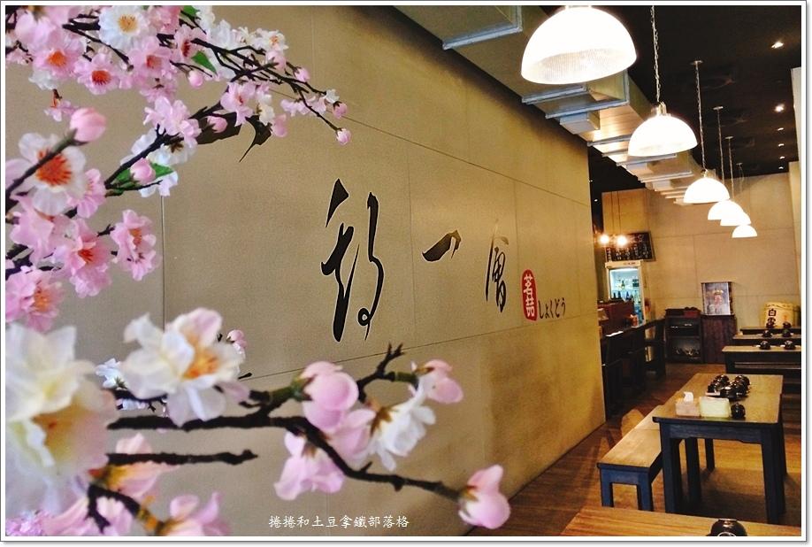 小料理食堂04