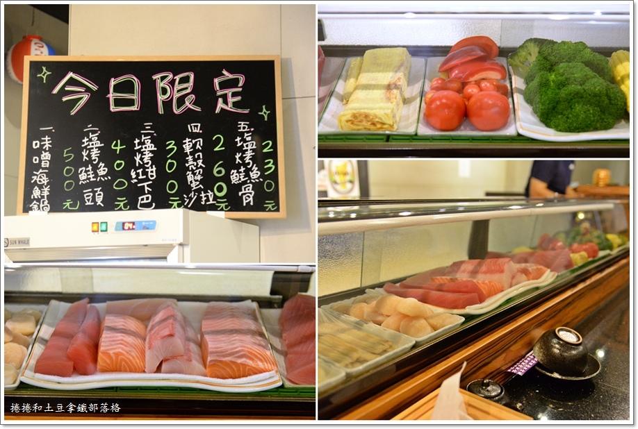 小料理食堂09