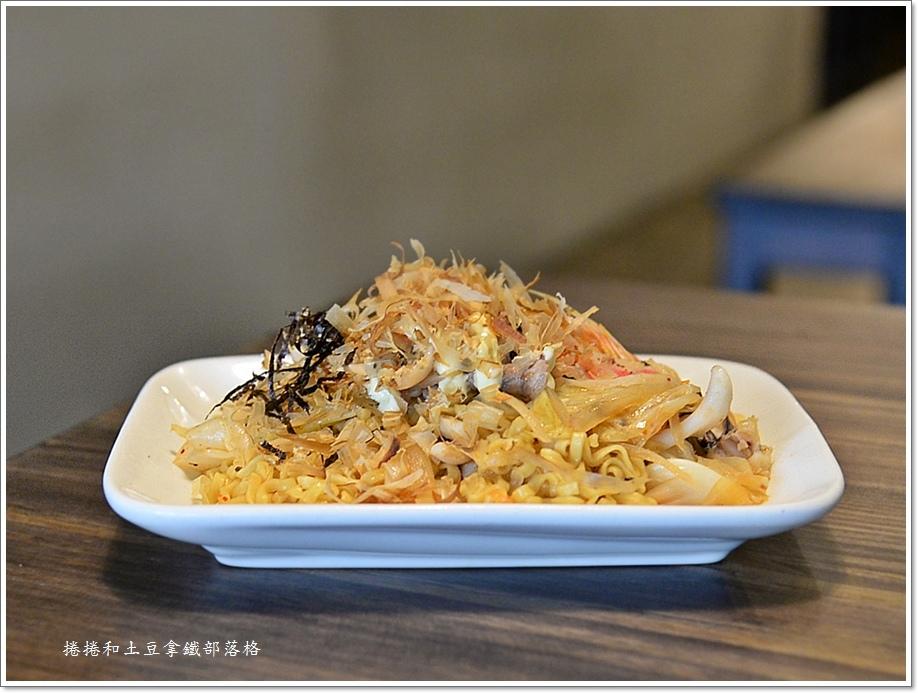 小料理食堂13