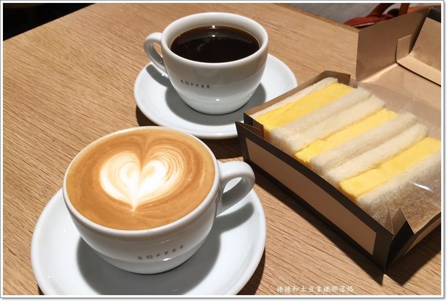 喜帖街咖啡館-3