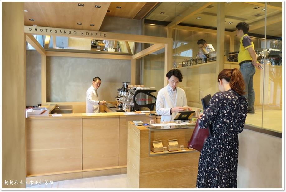 喜帖街咖啡館-6