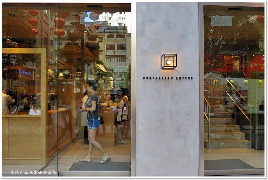 喜帖街咖啡館-7
