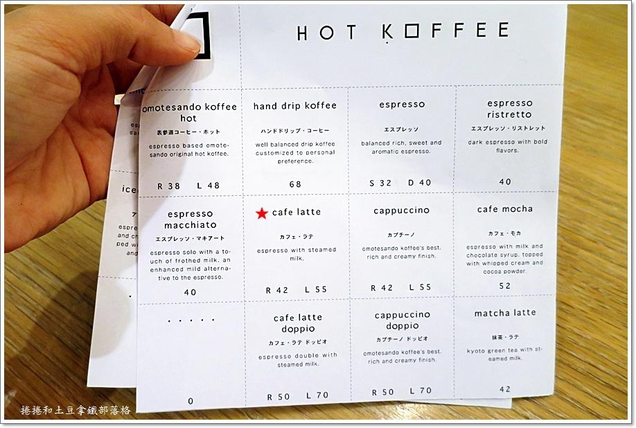 喜帖街咖啡館-8