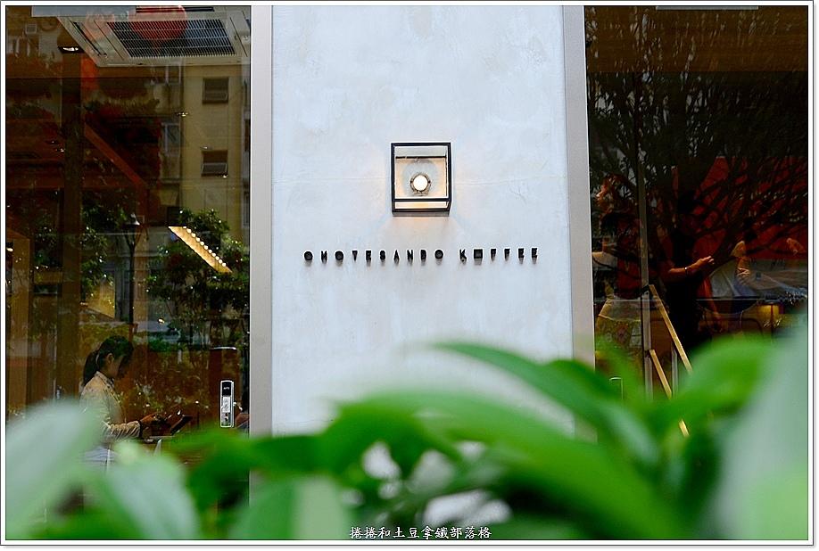 喜帖街咖啡館-9